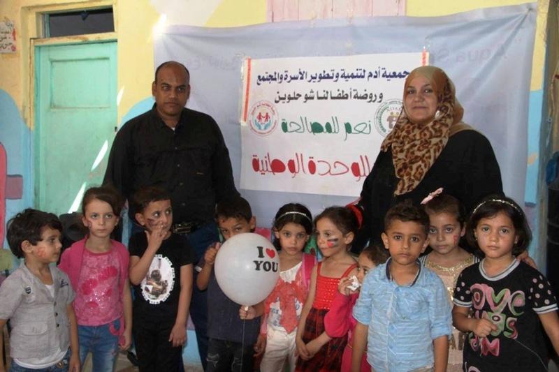 أطفال خانيونس يرحبون بوفد الحكومة 22136910.jpg