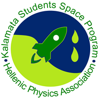 H.A.F. - Kalamata Students Space Program
