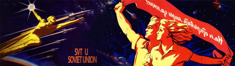 Alianza SOVIET UNION